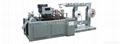 AYB-L Paper Bag Handle Machine 1