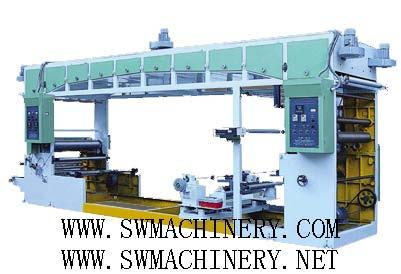 Economy Model Drying Laminating Machine 1