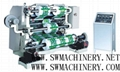 Vertical Automatic Slitting & Rewinding Machine