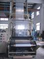 PE Rotary Machine Head Film Blowing Machine Set