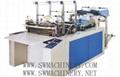 Heat-sealing & Cold-cutting Bag-making Machine