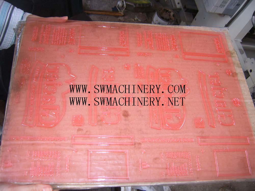 六色柔板印刷機 5