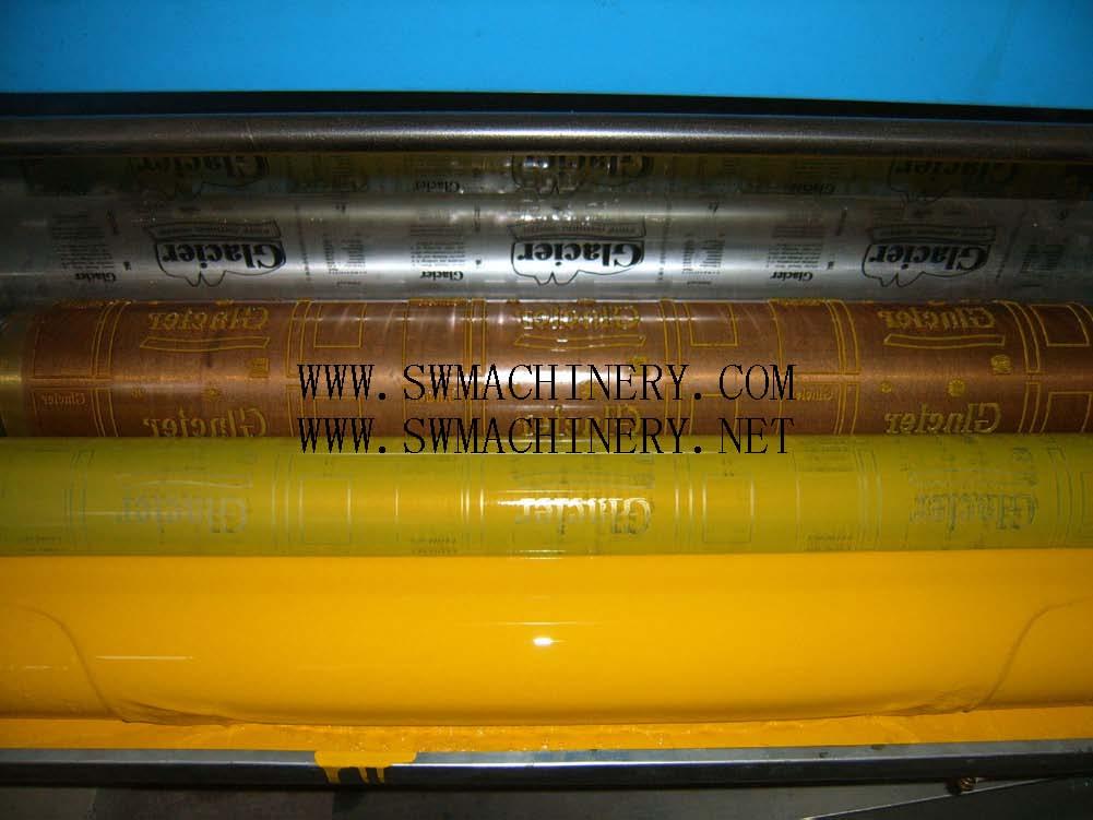 Four-Colour Flexographic Printing Machine 3