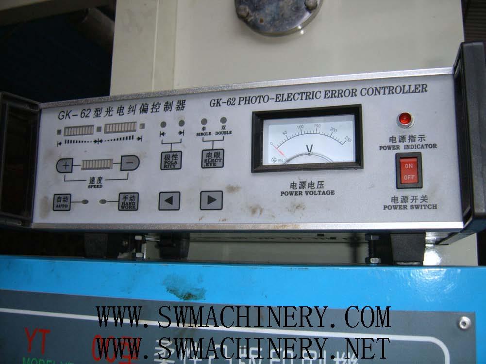 Four-Colour Flexographic Printing Machine 5