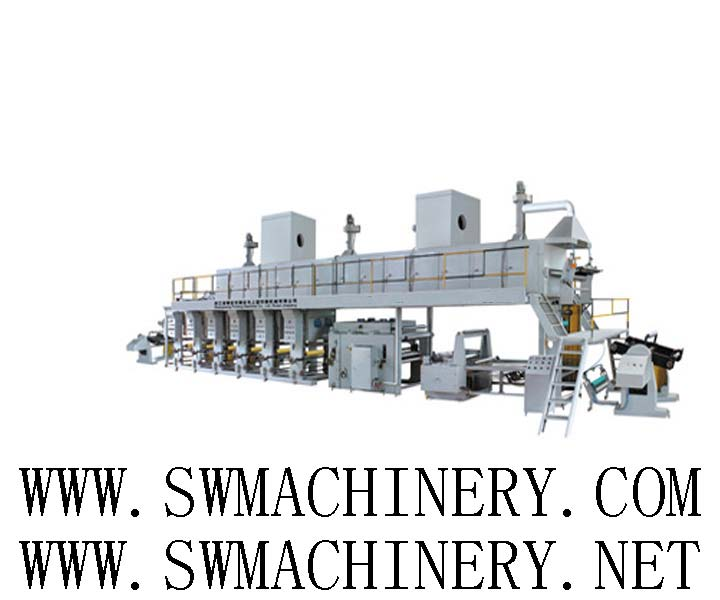 Decorate Paper Printing And Coating Machine 1