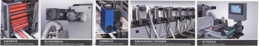 全自动套印间歇式(全轮转)高速不干胶商标印刷机 2