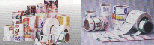 Full-automatic Roll-Roll Continuous Free Adhesive Tape Die Cutter 2
