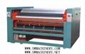 TB-2000 M Ton Packing Printing Machine
