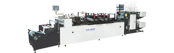 High-speed Paper/Plastic package bag-making machine for medicine