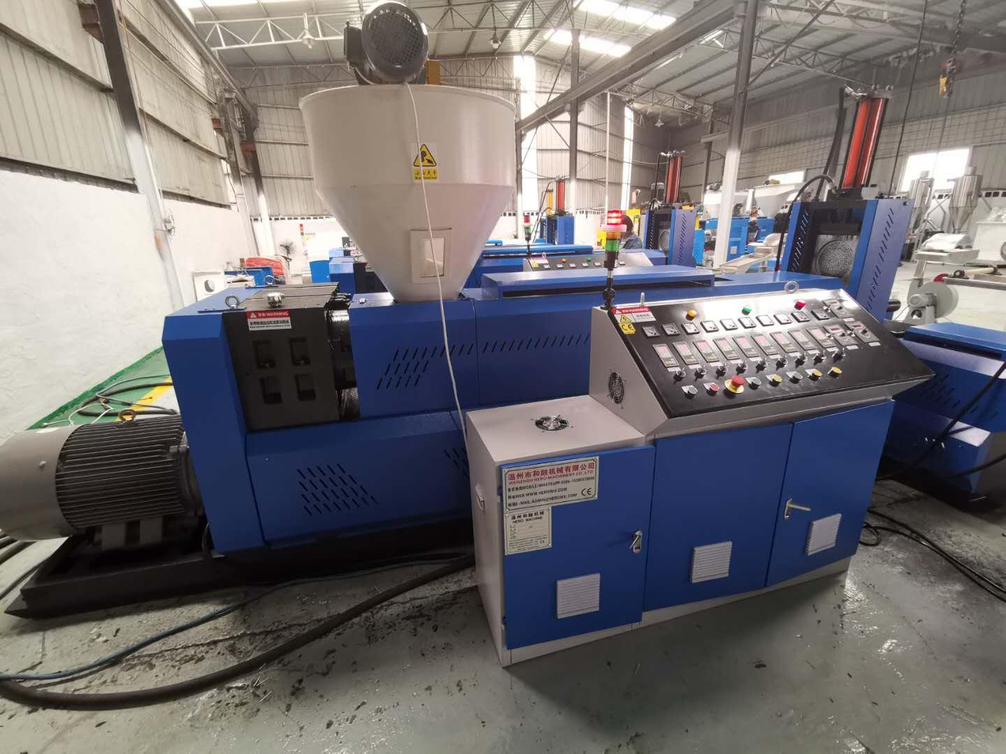extruder fully automatic waste plastic recycling pelletizing machine 2