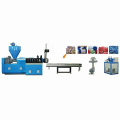extruder fully automatic waste plastic recycling pelletizing machine