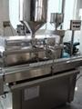ZSGJ automatic cream filling machine