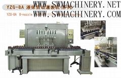 YZG-8A 8-nozzle liquid filling machine