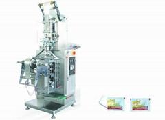VSB128Y wet tissue folding& packing machine