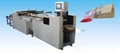 HD-400 Automatic High Speed Paper Food