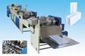 HD-350 Paper Sheet Tube Making Machine