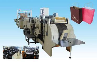 HD-330 Roll Feeding Square Bottom Paper Bag Making Machine 1
