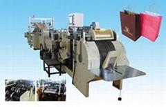 HD-330 Roll Feeding Square Bottom Paper Bag Making Machine