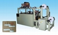WFD-100 High Speed Paper Handle Making