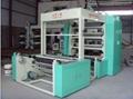 紡布印刷機
