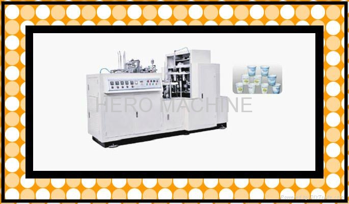 full automatic paper-cup making machine