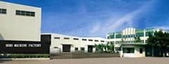 温州市和融国际贸易有限公司