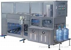 5 gallon bottled water bottling machine