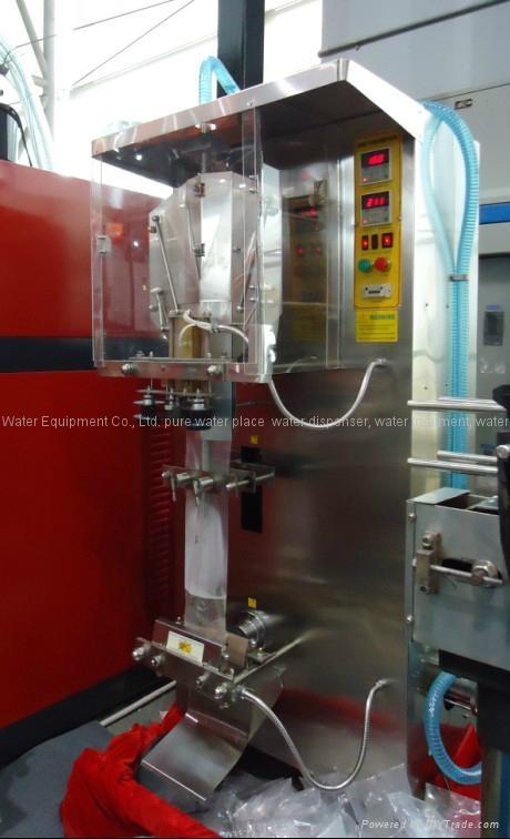 Shenzhen Angel Drinking Water Equipment Co Ltd