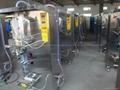 Bag Water Filling Machine