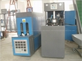 Semi-automatic 3 & 5 Gallon Bottle Blow Molding Machine 1