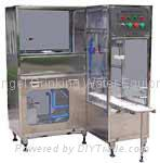 3 & 5 gallon automatic bottling machine