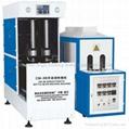 Semi-auto bottle blow molding machine