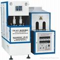 High-pressure bottle blow molding machine 1