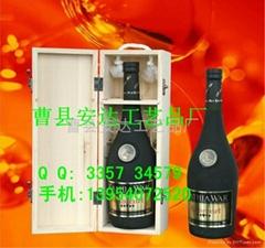木制酒盒 木酒箱