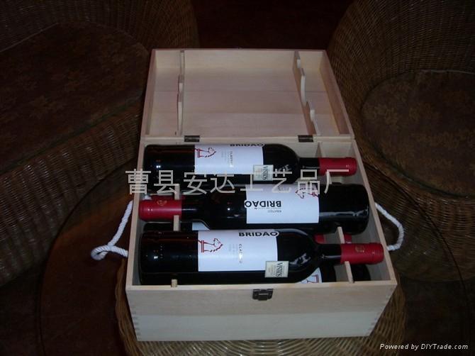 木製酒盒 木酒箱 3