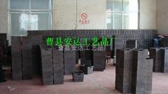 生产供应:高温碳化、烧桐木、家居木制品