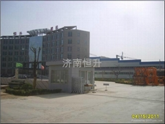 Jinan Hengsheng Construction Machinery Co., Ltd.