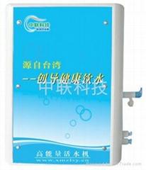 能量活水机