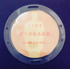 厂家直销OEM代加工定制生产量子超能共振器量子医学针灸贴