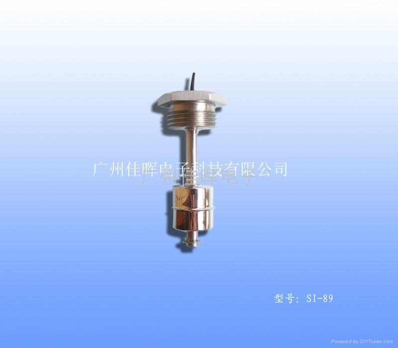 不鏽鋼一寸管螺紋安裝液位開關 1