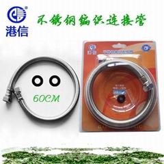 港信衛浴 不鏽鋼編織連接管 龍頭馬桶熱水器進水軟管 GX2126