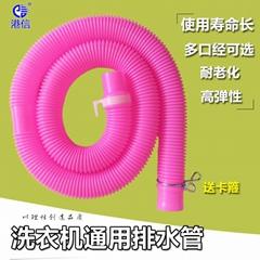 洗衣机排水管 粉红色
