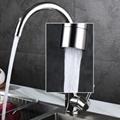 不锈钢厨房龙头亮面可360旋转冷热出水龙头