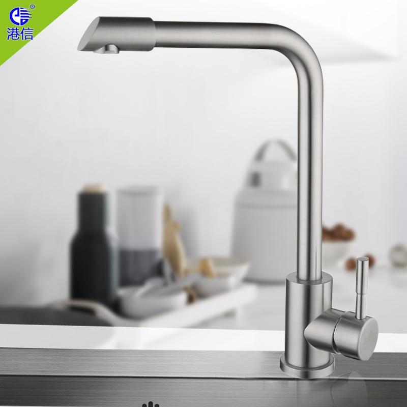 廚衛不鏽鋼水槽熱涼可旋轉水龍頭家用菜盆冷熱龍頭 2