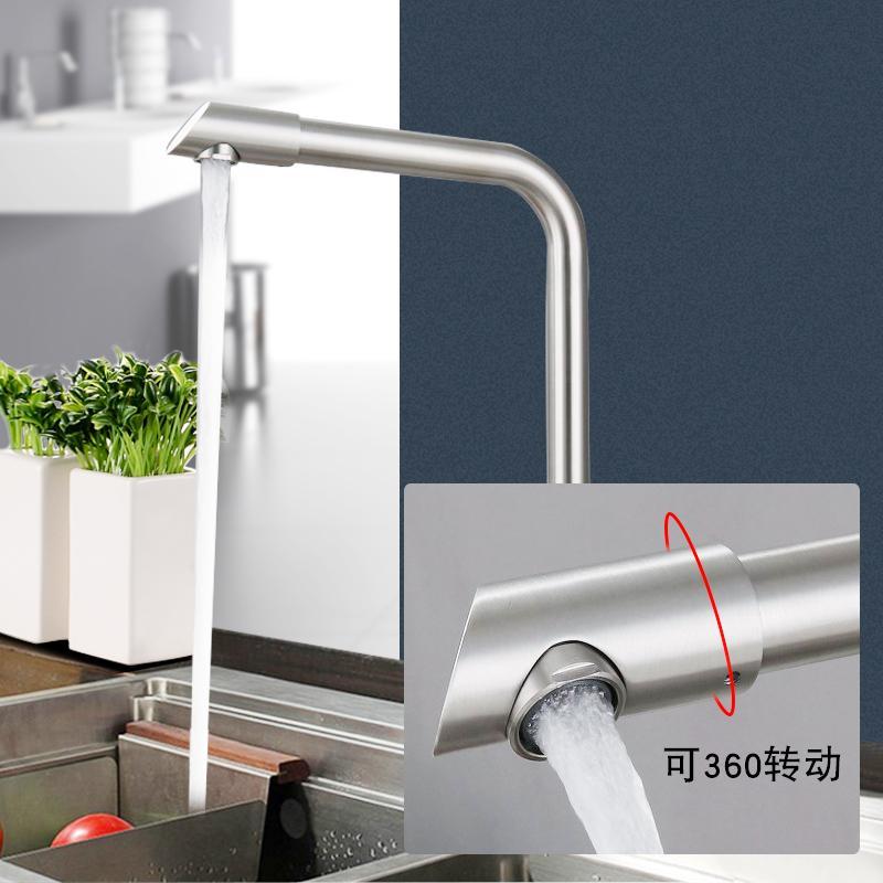 廚衛不鏽鋼水槽熱涼可旋轉水龍頭家用菜盆冷熱龍頭 5