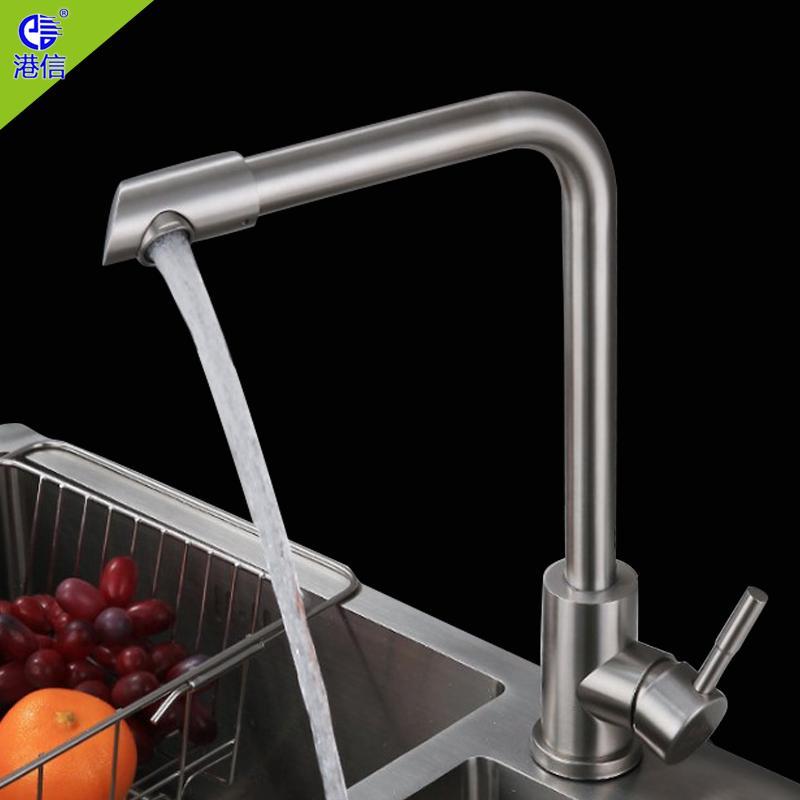 廚衛不鏽鋼水槽熱涼可旋轉水龍頭家用菜盆冷熱龍頭 1