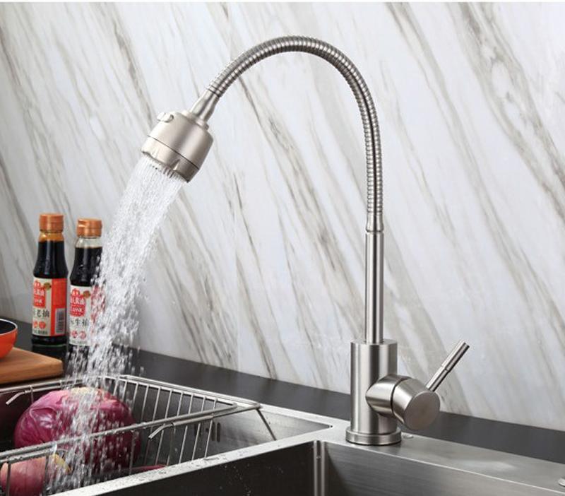 廚房家用冷熱龍頭洗碗池防濺多方向水龍頭 4