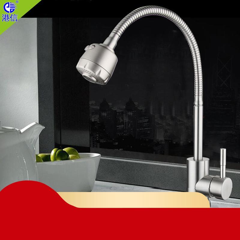 廚房家用冷熱龍頭洗碗池防濺多方向水龍頭 1