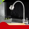 厨房家用冷热龙头洗碗池防溅多方向水龙头