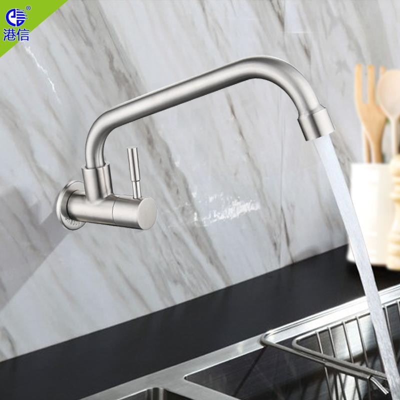 不鏽鋼入牆式單冷出水龍頭可左右轉動